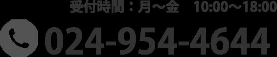 024-954-4644
