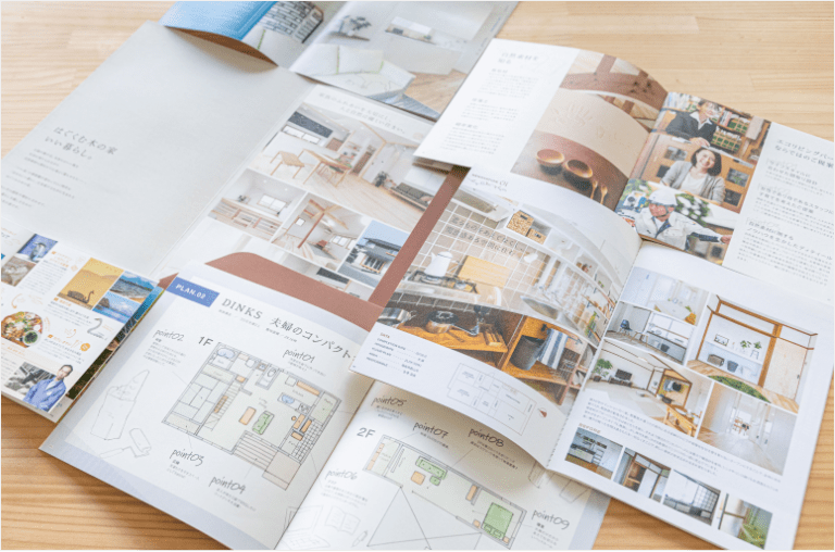 冊子デザイン例