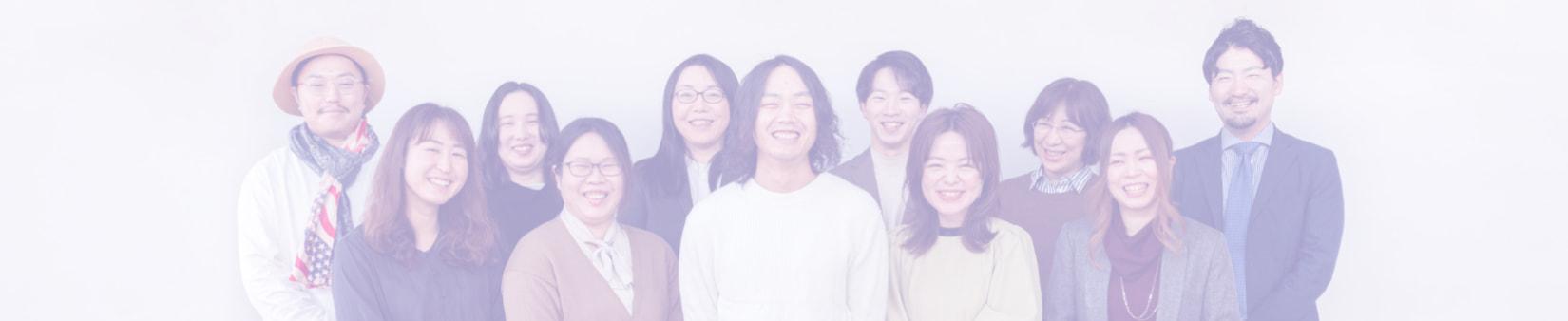 株式会社ハタフル メンバー