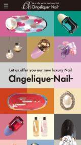 Angelique Nailの画像