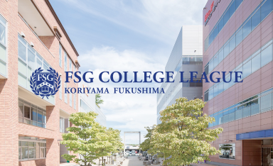 FSG 同窓会連合会の画像