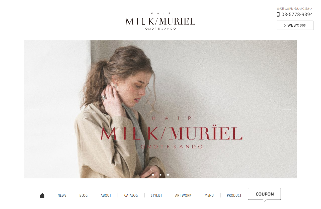 Web制作実積-MILK