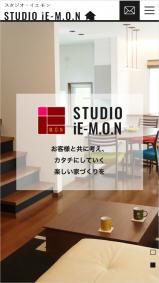STUDIO iE-M.O.Nの画像