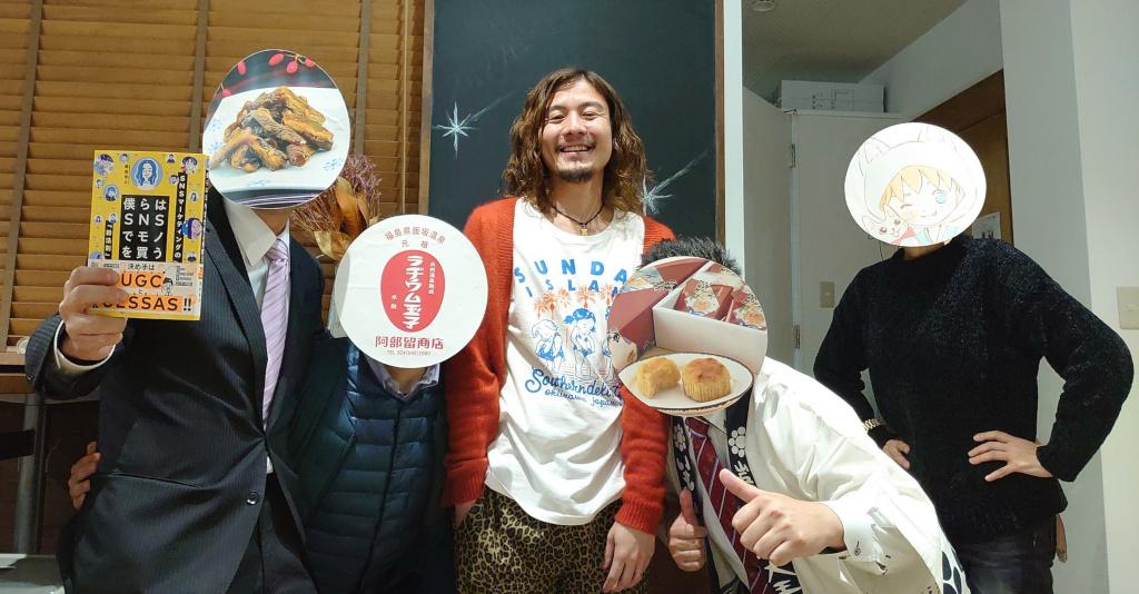 講師の飯髙さんと、福島Twitter会のみなさん