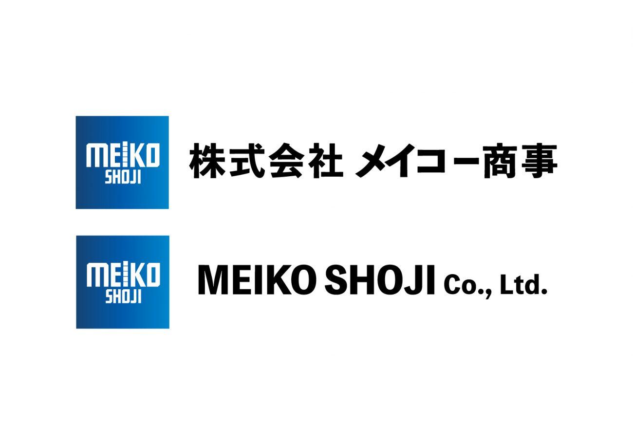 メイコー商事 コーポレートロゴの画像