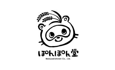 ぽんぽん堂 商品ロゴの画像