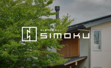 SIMOKUの画像
