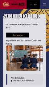 Authentic Aizuの画像