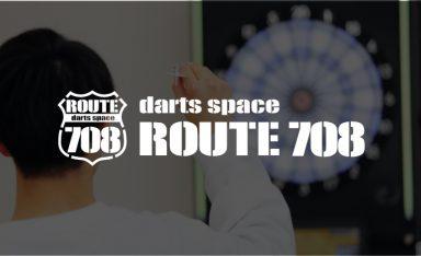 ROUTE708の画像