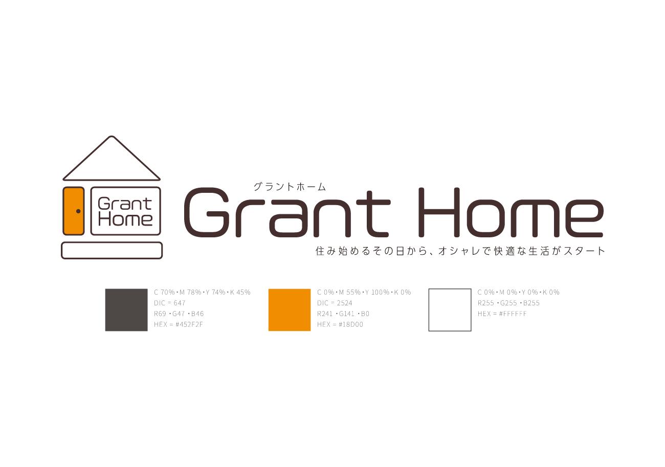 Grant Homeの画像