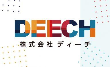 株式会社DEECHの画像